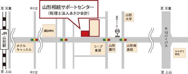 アクセスマップ 山形相続サポートセンター